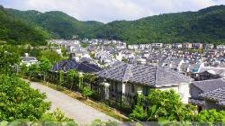 Century Huafeng Holiday Hotel