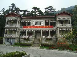 Lushan Villa Buildings