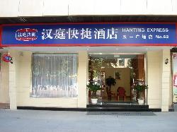 Hanting Express Fuzhou Wuyi Square