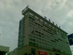 Jinchen Grand Hotel