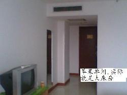 7 Days Inn Xiangtan Jijianying