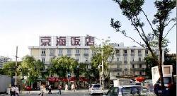 Jinghai Hotel (Taipusi Street)