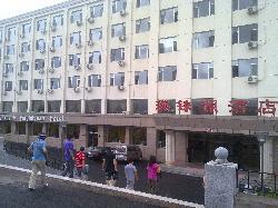 Yinglaiyuan Hotel