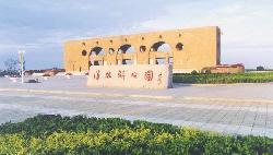 Qing Feng Lake