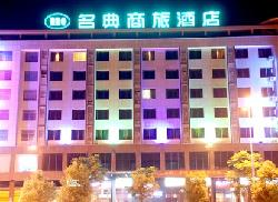 Mingdian Business Hotel