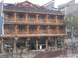Jinshuiqiao Diaojiaolou Hotel