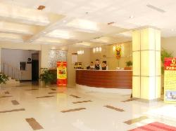 Super 8 Hotel Yishui Chang An Road