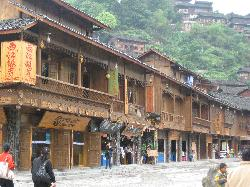Xijiang Miao Nationality Village