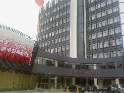 Jinlihua Hotel
