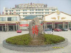Haiyang Zhixing Holiday Hotel