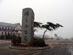 Hai Zhiyun Square / Dong hai Park