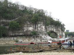 Xiangbishan Park