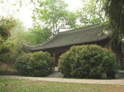 Qingliangshan Park