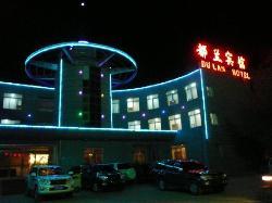 Dulan Hotel