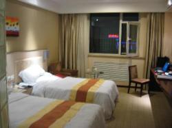 Weierxin Business Hotel