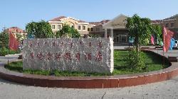 Duolun Xiangjiang Holiday Hotel