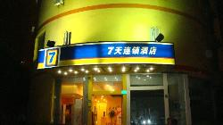 7 Days Inn (Shanghai Wuning Road)