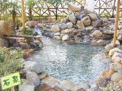 Qingxin Mingjiang Hot Spring Resort