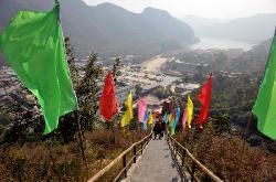 Shilingxia Scenic Area