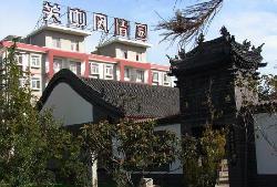 关中风情园酒店