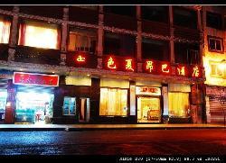 Sexia Angba Hotel