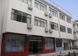 Lvyou Hostel Mount Jiuhua