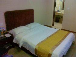 Fuli Dongfang Holiday Hotel