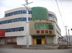 Xueyu Hotel