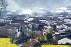 Qingyuan Ancient Village