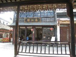 Jinxi Town