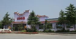 Dawang Hotel