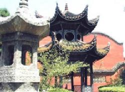 Gaozhen Taoist Temple