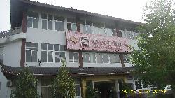 Kaixuan Palace Hotel
