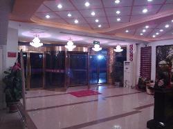 Aijia Express Hotel