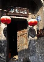Hongjiang Ancient Commercial City