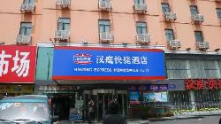 Yitel Hotel Shanghai Pudong Lianyang