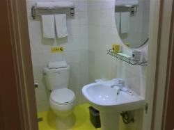 Home Inn Jinqueshan