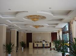 Sunshine Holiday Hotel Dongxing Beilun Avenue