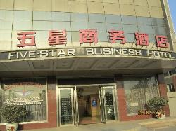 Wuxing Business Hotel