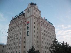 7 Days Haila'er Zhongyangqiao