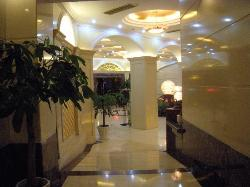 Zhong'ou Grand Hotel