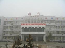 Baicheng Hotel