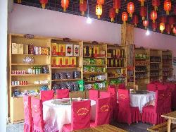 Jiangtaigong Inn Jianmenguan