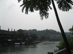 Fenghuang Yang's Ancestral Hall