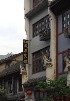 Miaojiang Residence Hotel