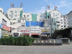 Xinghongwan International Hotel
