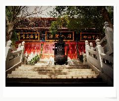 Baotong Temple