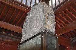 Ruins of Sui Dynasty Renshou Palace and Tang Dynasty Jiucheng Palace