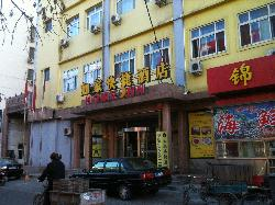 Home Inn (Beijing Xiao Xi Tian)