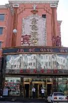 Jinse Gangwan Hotel